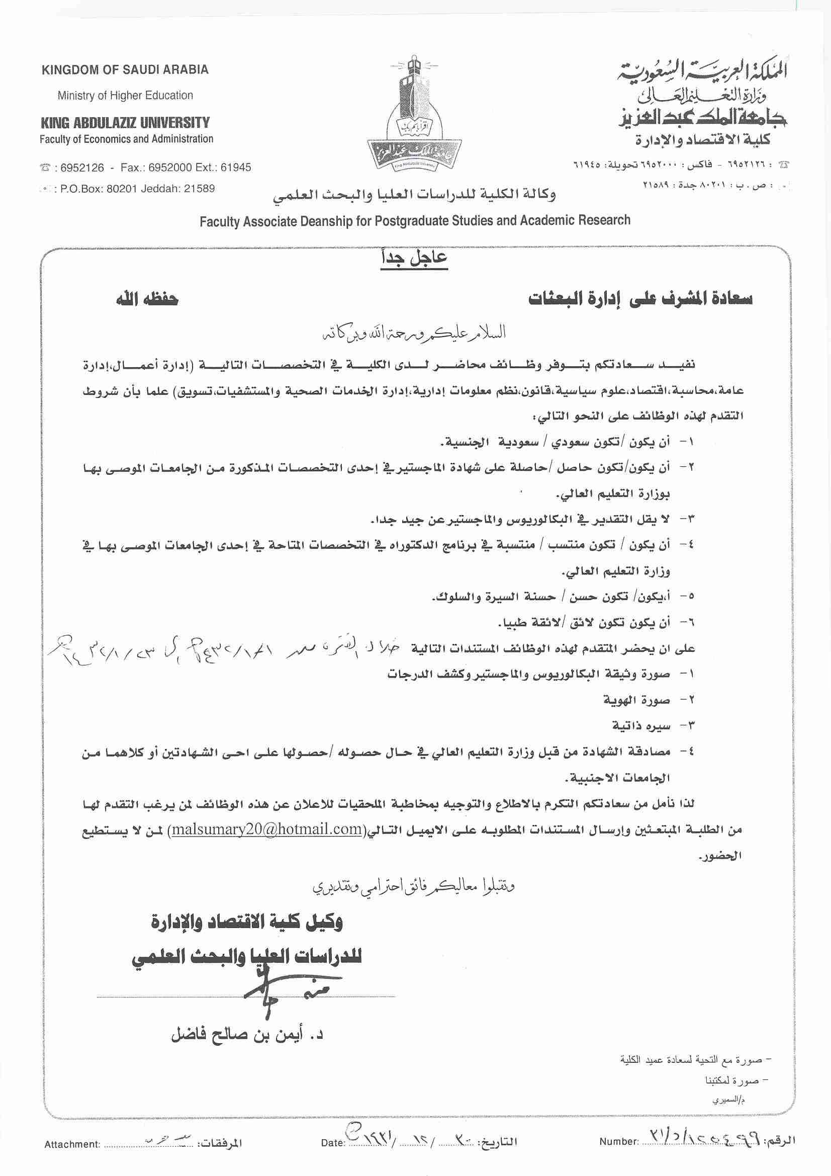 كتاب ام عبدالعزيز